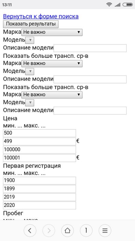 Mobile de на русском мобильная версия сайта