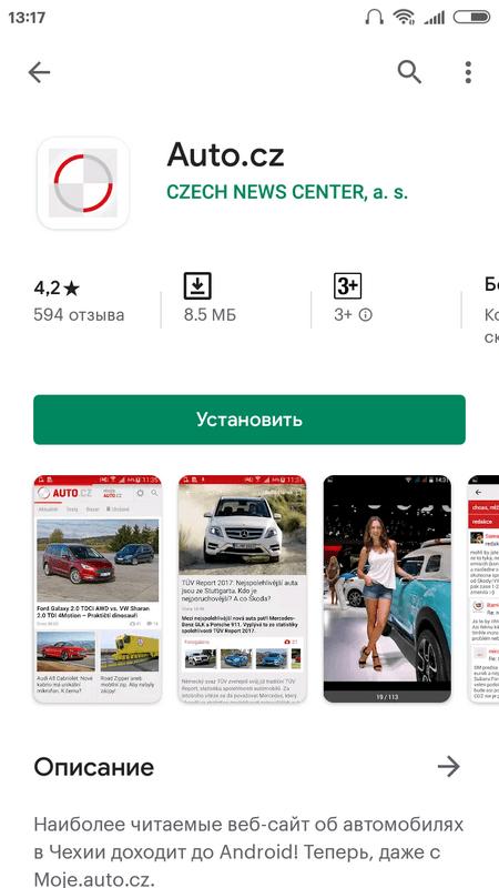 Приложение Auto.cz для Андроид