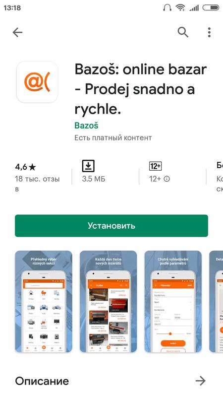 Bazos Auto приложение для Андроид